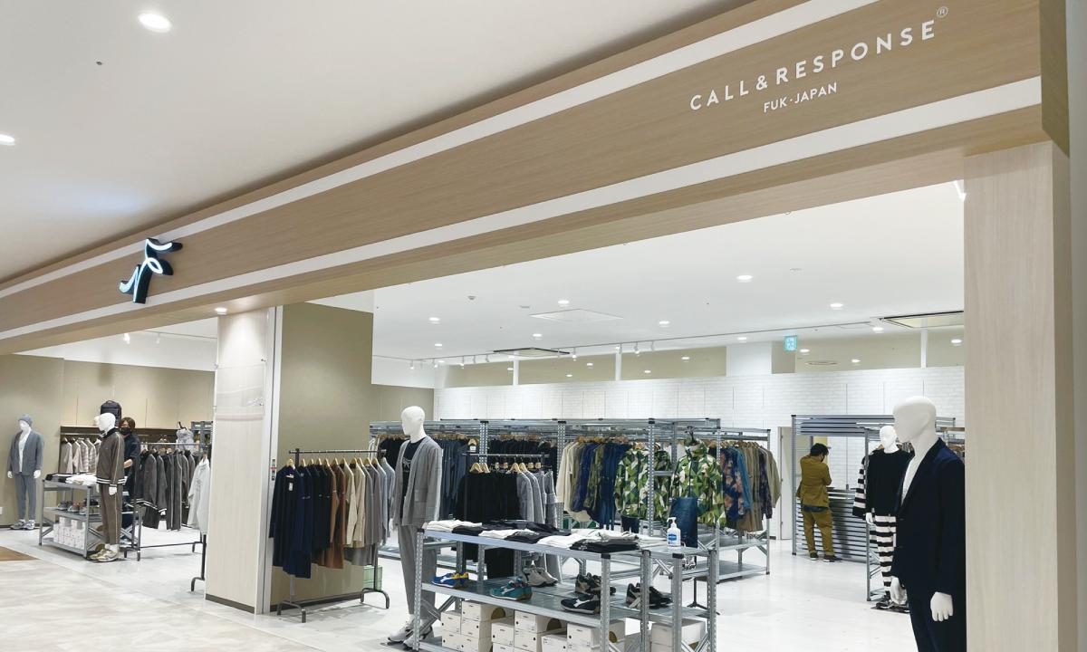 CALL&RESPONSE イオンモール新利府店
